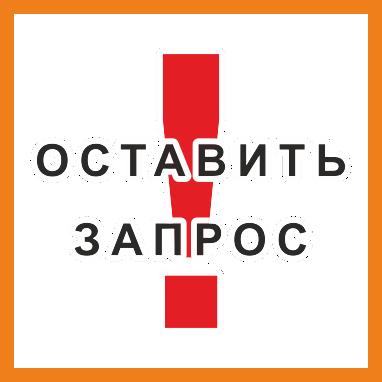 Срочная печать брошюр в Москве на пружину